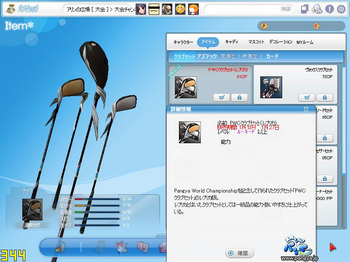 C_3804.jpg